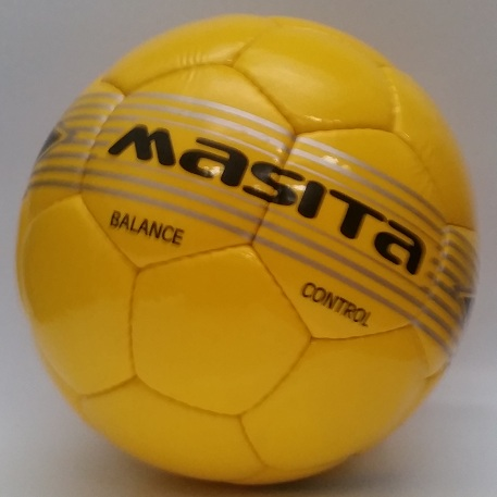 Yellow Essential Training Ball